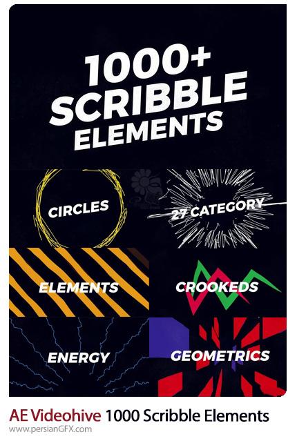 دانلود بیش از 1000 المان خط خطی و ناخوانا برای افترافکت - Videohive 1000 Scribble Elements V2