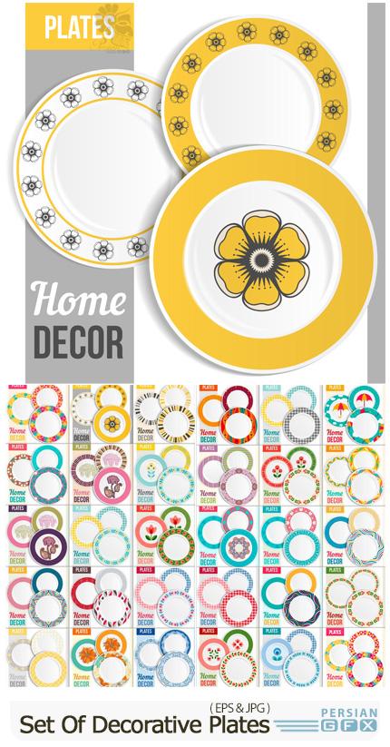 دانلود مجموعه وکتور بشقاب با طرح های تزئینی متنوع - Set Of Decorative Plates