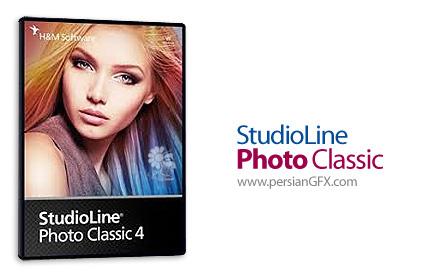 دانلود نرم افزار ویرایش تصاویر - StudioLine Photo Classic Plus v4.2.45