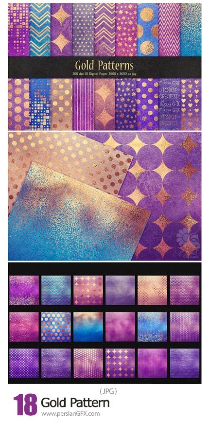 دانلود 18 تکسچر با کیفیت بنفش با طرح های طلایی - Gold Pattern