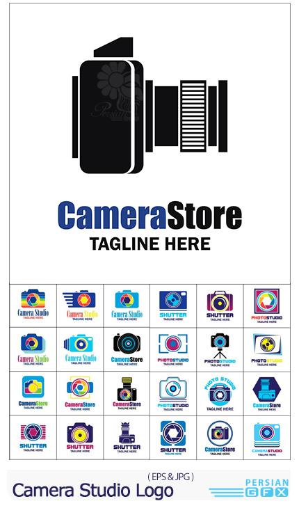 دانلود آرم و لوگوی دوربین عکاسی، شاتر و فروشگاه دوربین عکاسی - Camera Studio, Shutter, Camera Store Logo