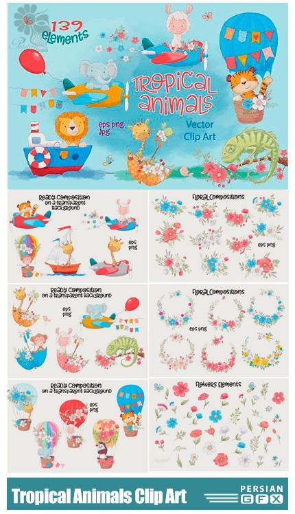 دانلود مجموعه کلیپ آرت عناصر طراحی گلدار و کاراکترهای کارتونی حیوانات - Tropical Animals Vector Clip Art