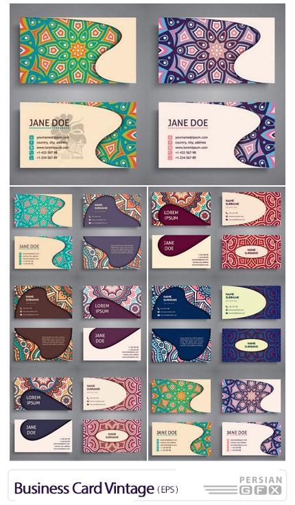 دانلود وکتور کارت ویزیت با طرح های متنوع - Business Card Vintage