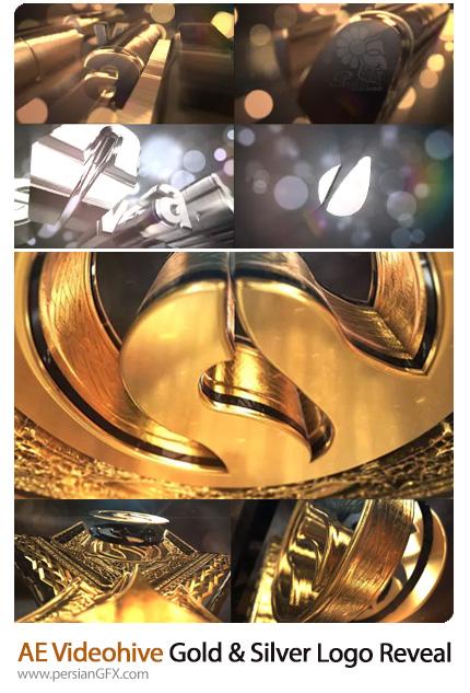 دانلود 2 پروژه افترافکت نمایش لوگو با افکت های طلایی و سیلور - Videohive Gold And Silver Logo Reveal
