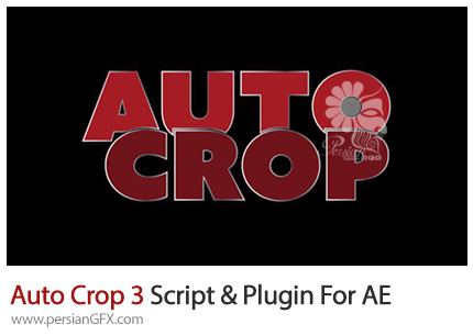 دانلود پلاگین و اسکریپت افترافکت Auto Crop 3 برای اندازه کردن PreCompe با لایه ها - Auto Crop 3 Script And Plugin For After Effect