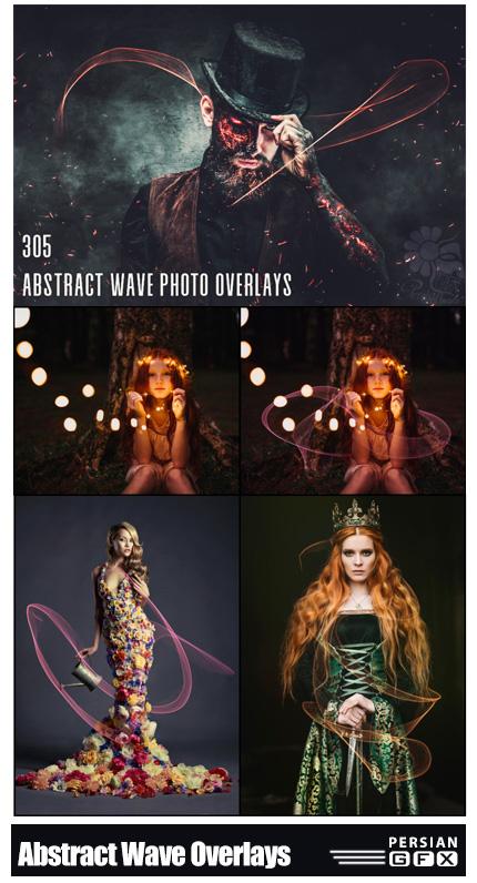 دانلود 305 تصویر پوششی امواج انتزاعی متنوع - 305 Abstract Wave Photo Overlays