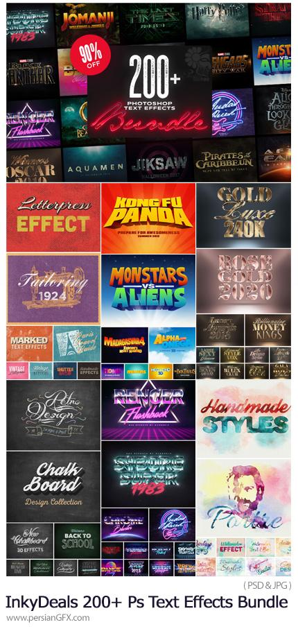 دانلود بیش از 200 افکت متن لایه باز متنوع - InkyDeals 200+ Photoshop Text Effects Bundle