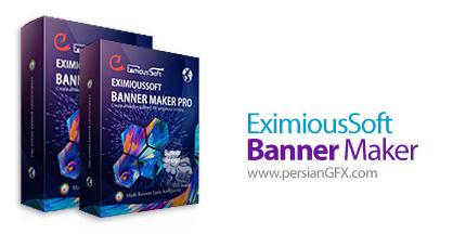 دانلود نرم افزار ساخت بنرهای زیبا - EximiousSoft Banner Maker v5.48 + Pro v3.03