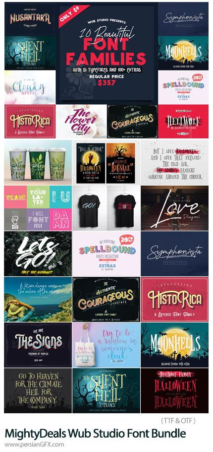 دانلود بیش از 150 فونت انگلیسی با طرح های متنوع - MightyDeals Wub Studio Font Bundle: 10 Font Families (150+ Fonts and Extras)