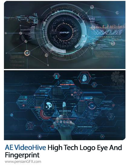 دانلود 2 پروژه افترافکت نمایش لوگو با افکت تکنولوژی به همراه آموزش ویدئویی - VideoHive High Tech Logo Eye And Fingerprint