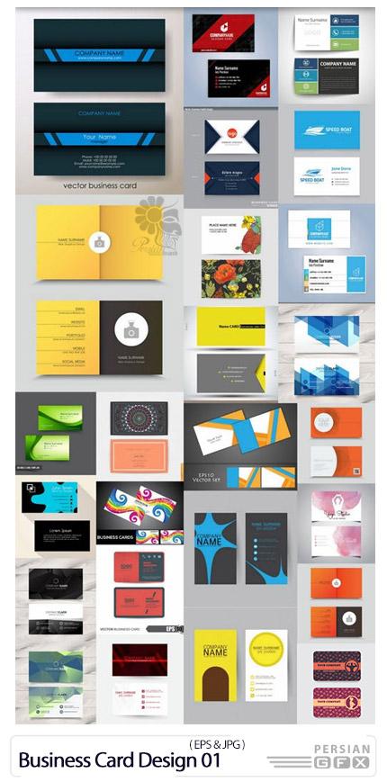 دانلود 25 کارت ویزیت با طرح های گرافیکی متنوع - Business Card Design 01