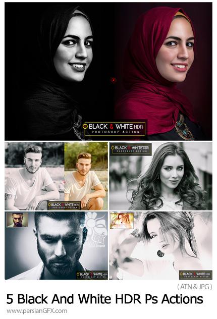 دانلود اکشن فتوشاپ ساخت تصاویر سیاه و سفید HDR - 5 Black And White HDR Photoshop Actions