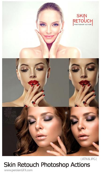 دانلود اکشن فتوشاپ روتوش پوست - Skin Retouch Photoshop Actions