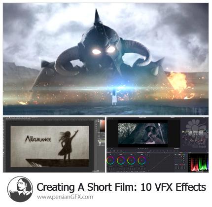 دانلود آموزش ایجاد فیلم کوتاه: 10 افکت جلوه های ویژه از لیندا - Lynda Creating A Short Film: 10 VFX Effects