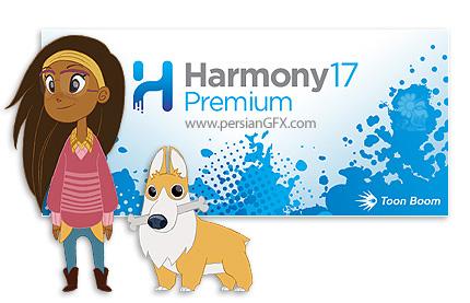 دانلود نرم افزار انیمیشن سازی - Toon Boom Harmony Premium v17.0.0 Build 14765 x64