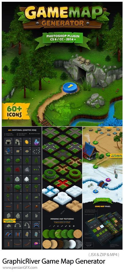 دانلود پلاگین فتوشاپ ساخت نقشه بازی های کامپیوتری به همراه آموزش ویدئویی - GraphicRiver Game Map Generator