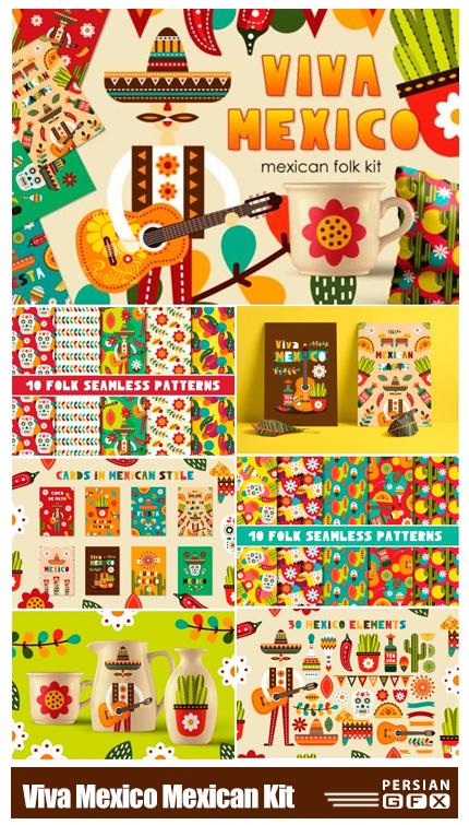 دانلود کیت عناصر طراحی به سبک مکزیکی شامل پترن، کارت پستال، المان های مکزیکی و ... - Viva Mexico Mexican Kit