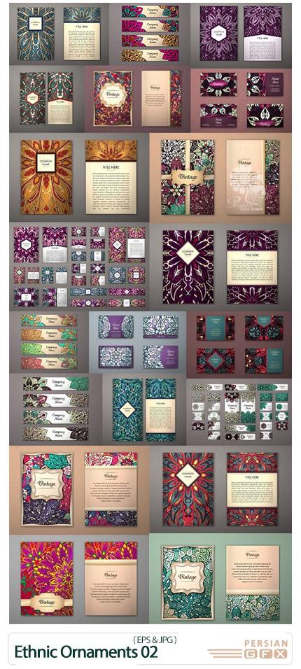 دانلود وکتور ست اداری با طرح های سنتی و تزئینی متنوع - Ethnic Ornaments 02