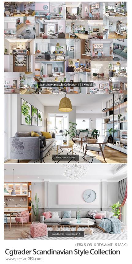 دانلود مدل های سه بعدی طراحی داخلی خانه به سبک اسکاندیناوی - Cgtrader Scandinavian Style Collection