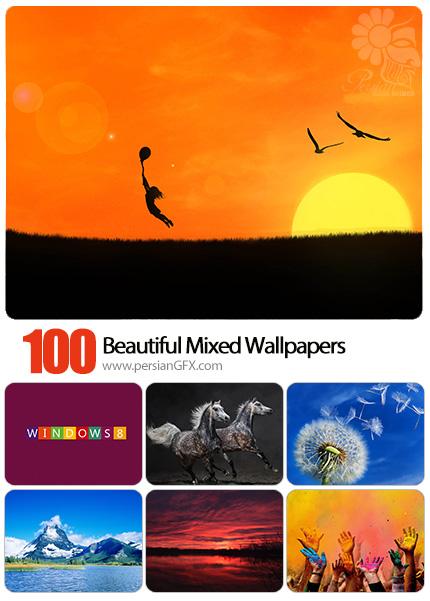دانلود والپیپرهای زیبا و متنوع - Beautiful Mixed Wallpapers 23