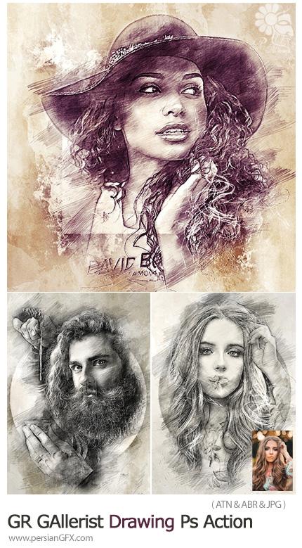 دانلود اکشن فتوشاپ تبدیل تصاویر به نقاشی هنرمندانه با مداد به همراه آموزش ویدئویی - GraphicRiver GAllerist (Drawing) Photoshop Action