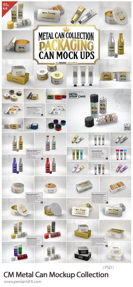 دانلود مجموعه موکاپ قوطی های فلزی متنوع - CreativeMarket Metal Can Mockup Collection