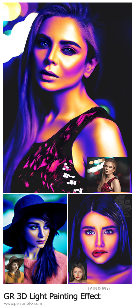 دانلود اکشن فتوشاپ تبدیل تصاویر به نقاشی نورانی سه بعدی از گرافیک ریور - GraphicRiver 3D Light Painting Effect