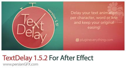 دانلود پلاگین افترافکت TextDelay برای زیباسازی جزئیات متن در هنگام جابه جایی - TextDelay 1.5.2 For After Effect