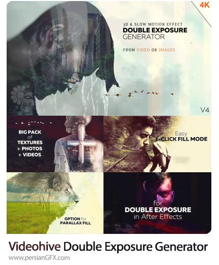 دانلود کیت ساخت تصاویر دابل اکسپوژر در افترافکت از ویدئوهایو - Videohive Double Exposure Generator V4