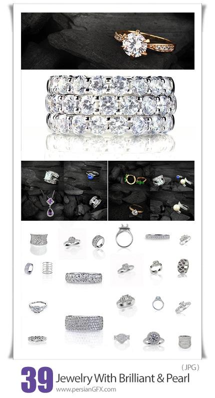 دانلود 34 عکس با کیفیت طلا و جواهر شامل انگشتر، حلقه، گردنبند - Jewelry With Brilliant And Pearl
