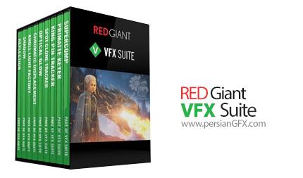 دانلود پلاگین افترافکت برای ایجاد جلوه های ویژه و کامپوزیت - Red Giant VFX Suite v1.0.4 x64