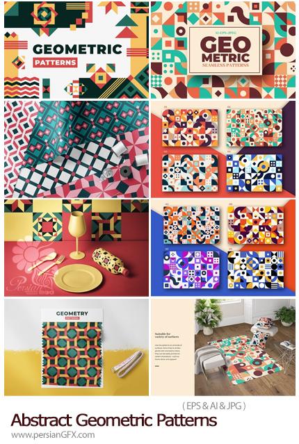 دانلود مجموعه پترن وکتور با طرح های هندسی انتزاعی - Portuguese And Abstract Geometric Patterns