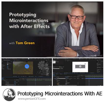دانلود آموزش نمونه سازی تعاملات چندگانه در افترافکت از لیندا - Lynda Prototyping Microinteractions With After Effects