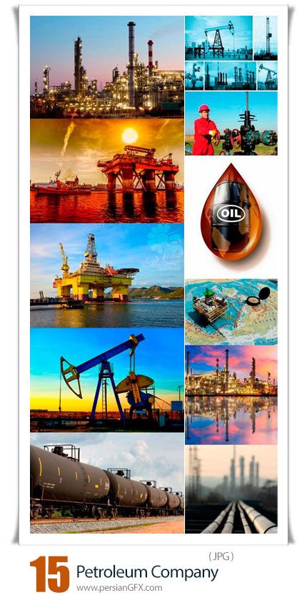 دانلود 15 عکس با کیفیت از صنعت نفت و گاز، دکل نفتی و پتروشیمی - Petroleum Company