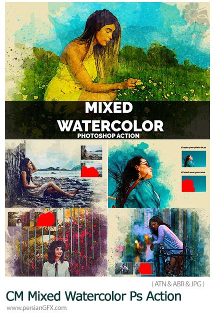 دانلود اکشن فتوشاپ تبدیل تصاویر به نقاشی آبرنگی - CreativeMarket Mixed Watercolor Photoshop Action