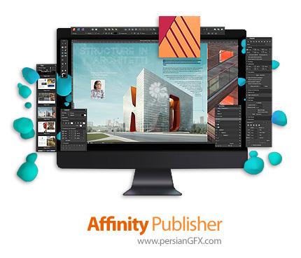 دانلود نرم افزار ساخت طرح گرافیکی وکتور برای نشر و چاپ - Serif Affinity Publisher v1.8.2.620 x64