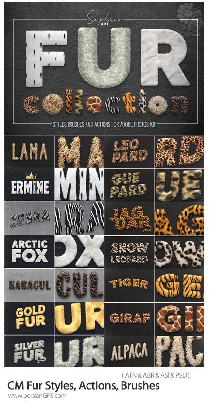 دانلود اکشن، براش و استایل فتوشاپ ایجاد پوست حیوانات مختلف بر روی متن - CreativeMarket Fur Styles, Actions, Brushes