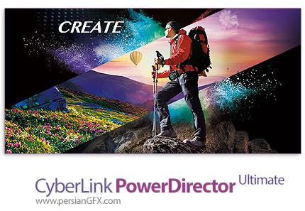 دانلود نرم افزار ویرایش فیلم - CyberLink PowerDirector Ultimate v17.0.3005.0