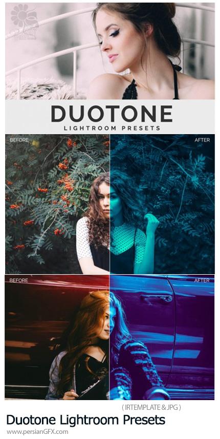 دانلود پریست لایتروم دوتون برای ویرایش رنگ تصاویر - Duotone Lightroom Presets