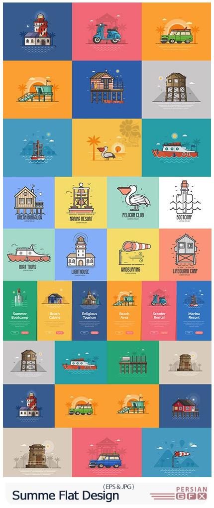 دانلود وکتور طرح های فلت تعطیلات تابستانی، سفر و دریا - Summer Holiday Sea And Travel Flat Design Illustration