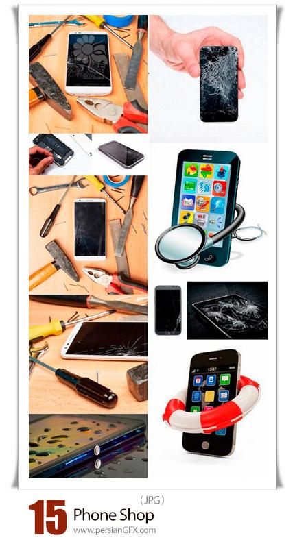 دانلود 15 عکس با کیفیت فروشگاه موبایل، تعمیرات موبایل و گوشی شکسته - Phone Shop