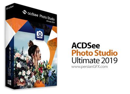 دانلود نرم افزار مشاهده، مدیریت و ویرایش عکس - ACDSee Photo Studio Ultimate 2019 v12.1 Build 1668 x64