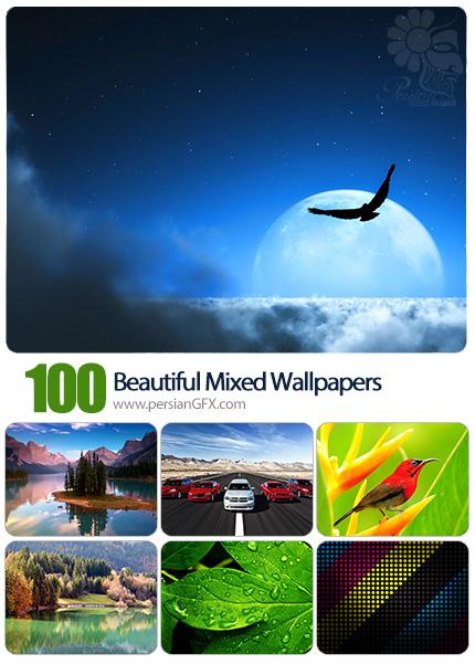 دانلود والپیپرهای زیبا و متنوع - Beautiful Mixed Wallpapers 24