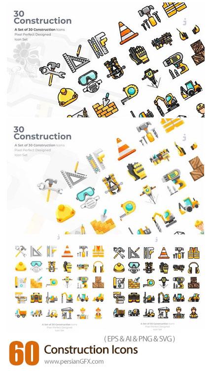 دانلود 60 آیکون وکتور ساخت و ساز شامل تجهیزات ساختمانی، کارگر ساختمان، مصالح و ... - 60 Construction Icons