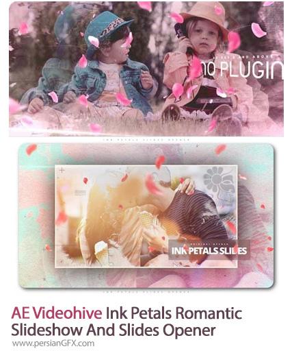 دانلود اسلاید شو و اوپنر با افکت پاشیدن جوهر و گلبرگ های رومانیک در افترافکت - Videohive Ink Petals Romantic Slideshow And Slides Opener