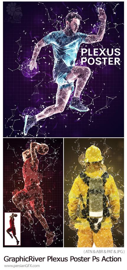 دانلود اکشن فتوشاپ ساخت پوستر با افکت اشکال هندسی شبکه ای به همراه آموزش ویدئویی - GraphicRiver Plexus Poster Photoshop Action