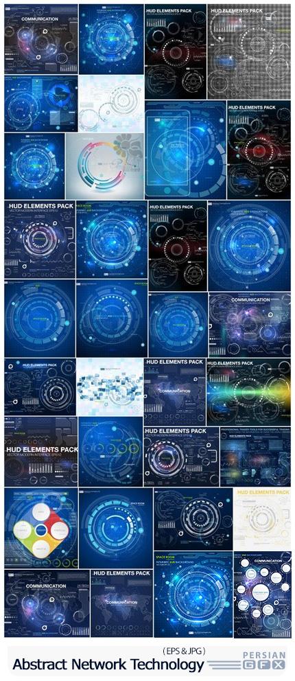 دانلود مجموعه وکتور بک گراند های انتزاعی تکنولوژی - Abstract Network Technology