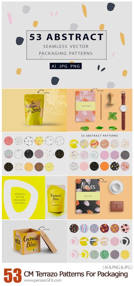 دانلود 53 پترن رنگی برای بسته بندی - CM 53 Terrazo Patterns For Packaging