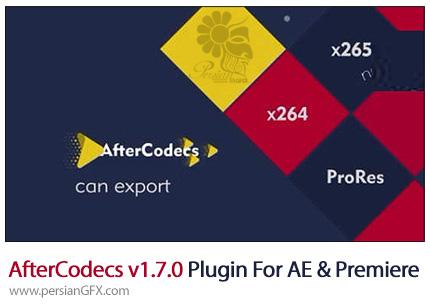 دانلود پلاگین افترکدک برای کاهش سایز و خروجی mp4 در افترافکت و پریمیر - AfterCodecs v1.7.0 Plugin For After Effect, Premiere And Media Encoder