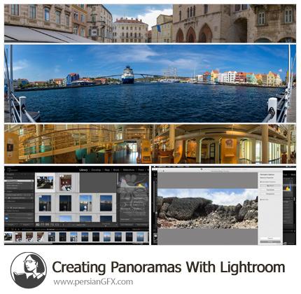 دانلود آموزش ساخت عکس های پانوراما با لایت روم از لیندا - Lynda Creating Panoramas With Lightroom